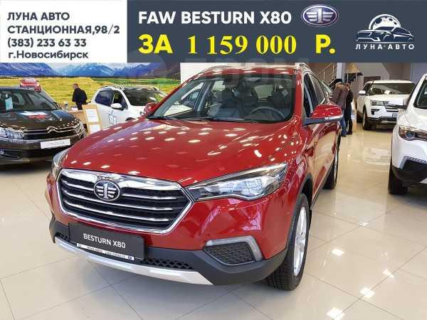 FAW Besturn X80, 2018 год, 1 159 000 руб.