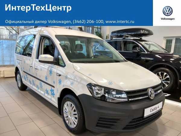 Volkswagen Caddy, 2018 год, 1 477 061 руб.