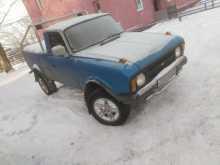 Новосибирск 2715 1994