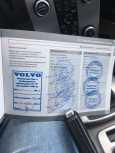Volvo C30, 2008 год, 300 000 руб.