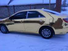 Челябинск Toyota Camry 2015