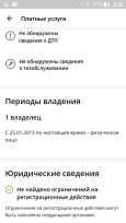 Лада Гранта, 2012 год, 330 000 руб.