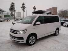 Пермь Multivan 2018