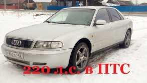 Новокузнецк A8 1995
