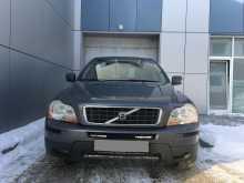 Челябинск XC90 2007