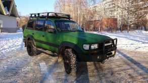 Челябинск Land Cruiser 1996