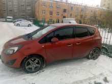 Екатеринбург Meriva 2012