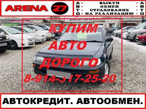 Toyota Corolla, 2001 год, 198 000 руб.