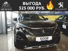 Новосибирск 5008 2018