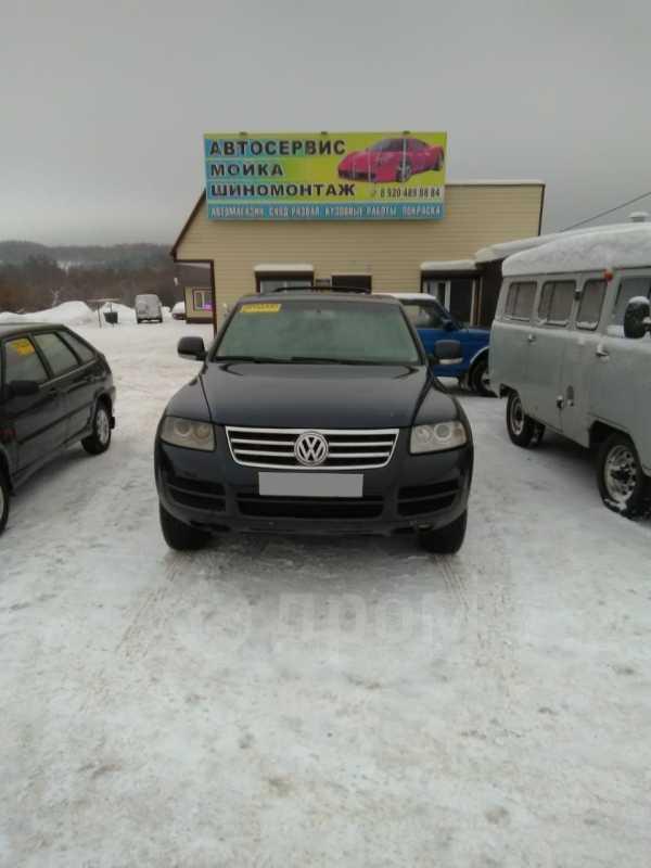 Volkswagen Touareg, 2006 год, 515 000 руб.