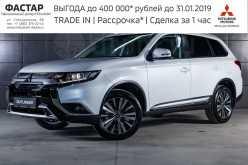 Новосибирск Outlander 2018