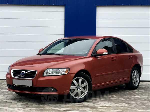 Volvo S40, 2012 год, 575 555 руб.