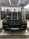 Mercedes-Benz GL-Class, 2011 год, 1 850 000 руб.