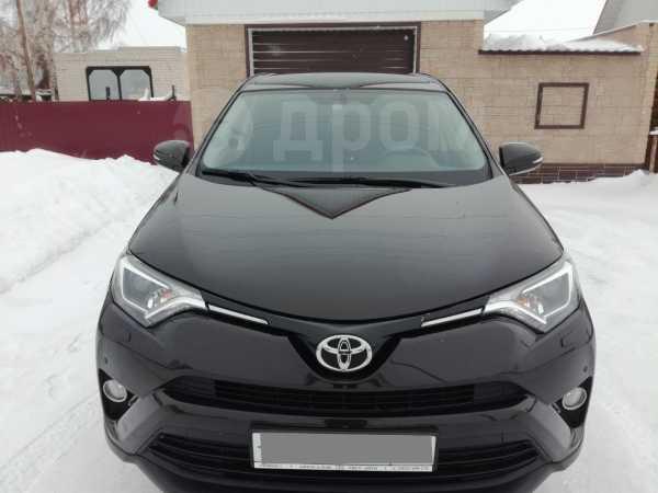 Toyota RAV4, 2015 год, 1 500 000 руб.