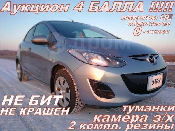 Mazda Demio, 2014 год, 505 000 руб.