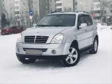 Минусинск Rexton 2008