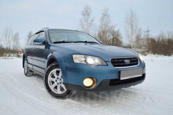 Subaru Outback, 2005 год, 460 000 руб.