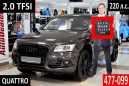 Audi Q5, 2012 год, 1 249 000 руб.
