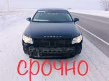 Иркутск Passat 2008