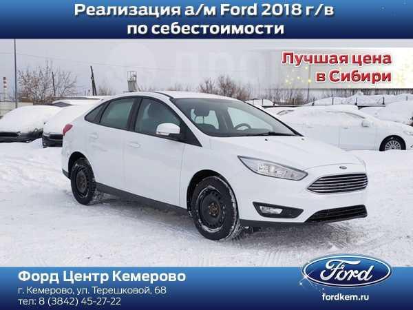 Ford Focus, 2018 год, 980 169 руб.