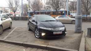 Краснодар Civic 2007