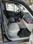 Suzuki Grand Vitara XL-7, 2006 год, 650 000 руб.