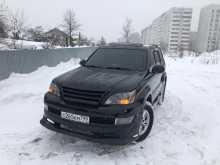 Москва GX470 2006