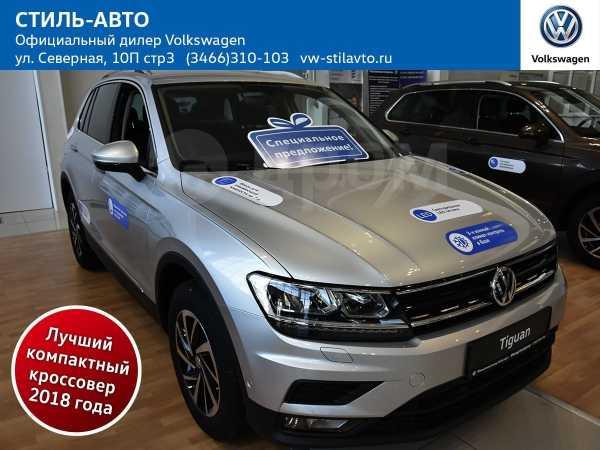 Volkswagen Tiguan, 2018 год, 1 969 000 руб.