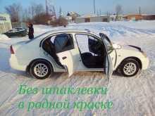 Ленинск-Кузнецкий Civic Ferio 2000