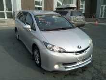 Владивосток Toyota Wish 2009