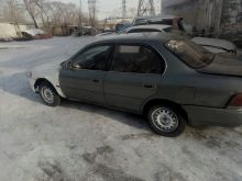 Свободный Corolla 1992
