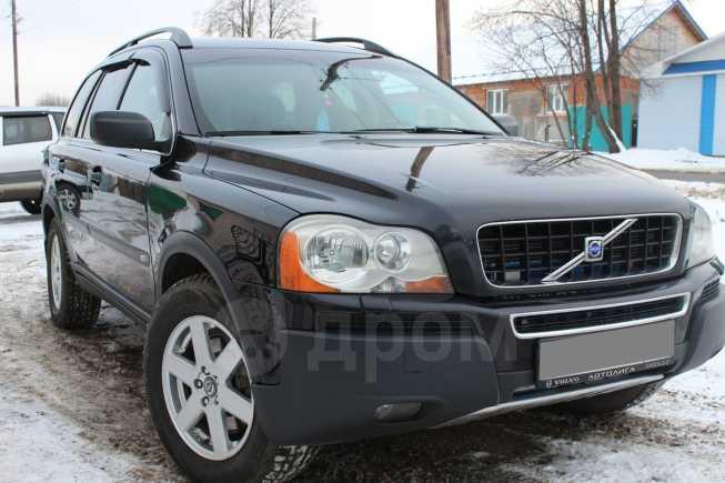 Volvo XC90, 2004 год, 450 000 руб.
