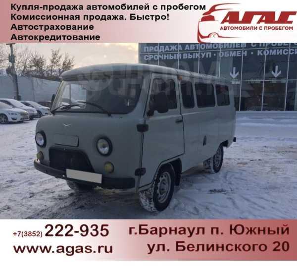 УАЗ Буханка, 2016 год, 300 000 руб.