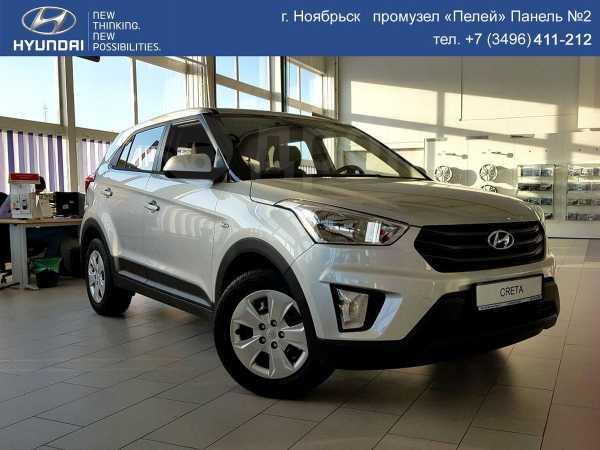Hyundai Creta, 2018 год, 1 120 917 руб.