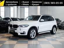 Новосибирск X5 2015