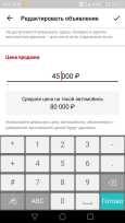 Лада 2110, 2003 год, 45 000 руб.