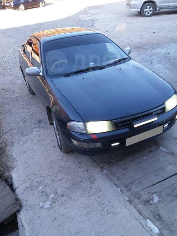 Toyota Carina, 1993 год, 174 000 руб.