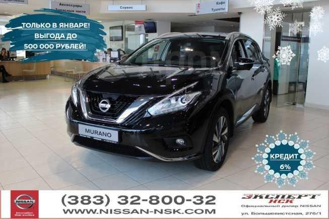 Nissan Murano, 2018 год, 2 551 000 руб.
