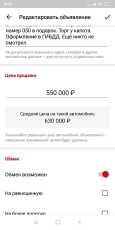 Volkswagen Jetta, 2014 год, 539 000 руб.