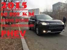 Владивосток Outlander 2015