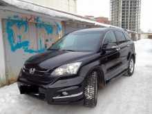 Уфа CR-V 2011