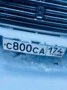 Чебаркуль 2107 1998