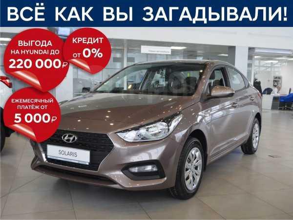 Hyundai Solaris, 2018 год, 873 000 руб.