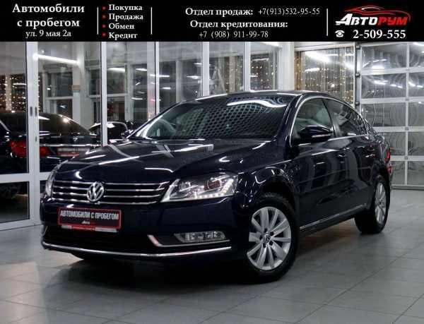 Volkswagen Passat, 2012 год, 697 000 руб.