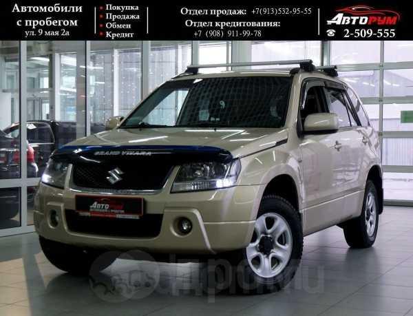 Suzuki Grand Vitara, 2007 год, 637 000 руб.