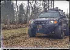 Дальнереченск Pathfinder 1996