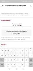 Honda Civic, 2012 год, 639 000 руб.