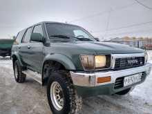 Омск 4Runner 1991