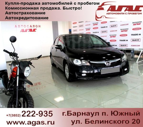 Honda Civic, 2009 год, 399 900 руб.