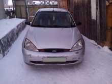 Куйбышев Focus 2002